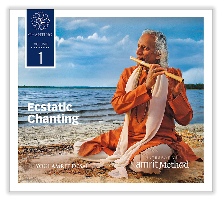 Ecstatic_Chanting_Volume_1_COVER_dropshadow
