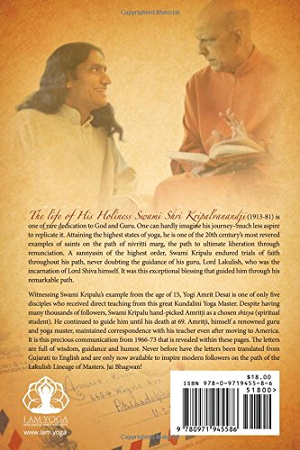 Letters from Swami Kripalu
